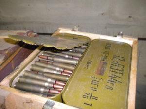 Il deputato Mauro Pili (Unidos) denuncia come siano sparite casse di armi dai bunker de La Maddalena (SS), nei sotterranei di Guardia del Moro.