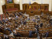 parlamento kiev