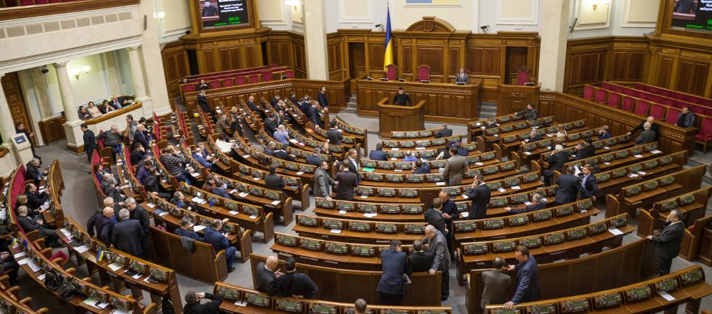 Parlamento kiev armi magazine for Numero legale parlamento